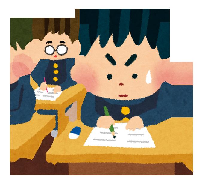 香川県】公立入試テクその2 キーワードは「飛ばせ!」|勉強お役立ちコラム|ベスト個別学院