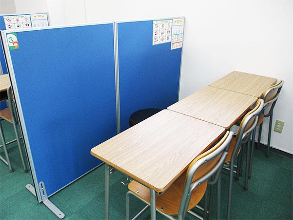 愛子教室|宮城県仙台市青葉区の個別指導塾|ベスト個別学院